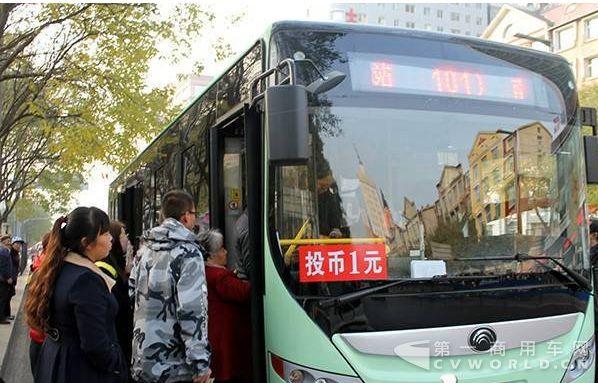 30辆电动公交车在山西吕梁投运