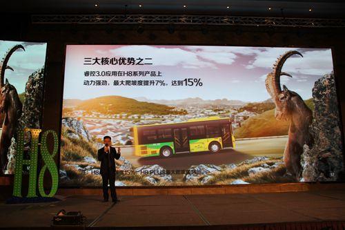 H8及睿控3.0一举多得 宇通持续领跑新能源客车业