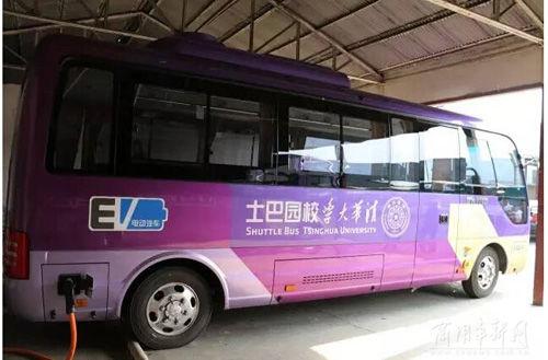 宇通E7在清华受好评