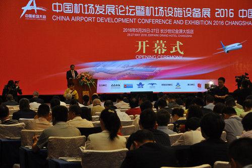 """宇通助力中国机场打造""""绿色""""核心竞争力"""