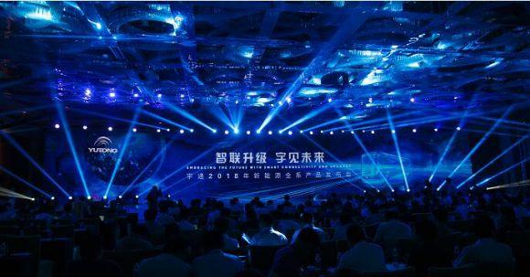 引领新能源客车进入新时代,宇通发布全系升级产品